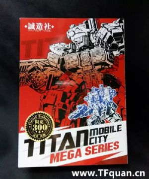 "Master Made SDT-01战损限量版""猛大帅""新品发布"