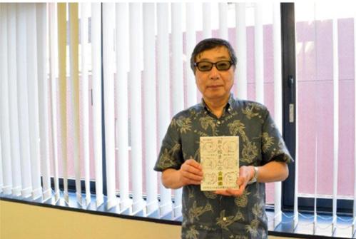 """日本著名动画制作公司小丑社创始人道出""""不在中国电视上播出动画""""的缘由"""