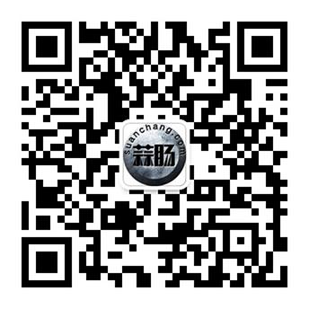 微信公众号