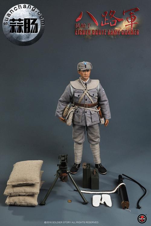 Soldier Story推出一款1:6 WWII - 八路军机枪手 模玩 第4张