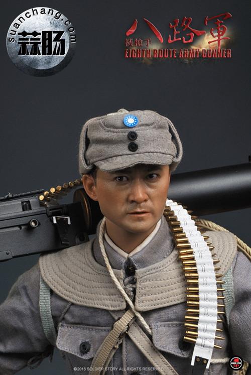 Soldier Story推出一款1:6 WWII - 八路军机枪手 模玩 第7张