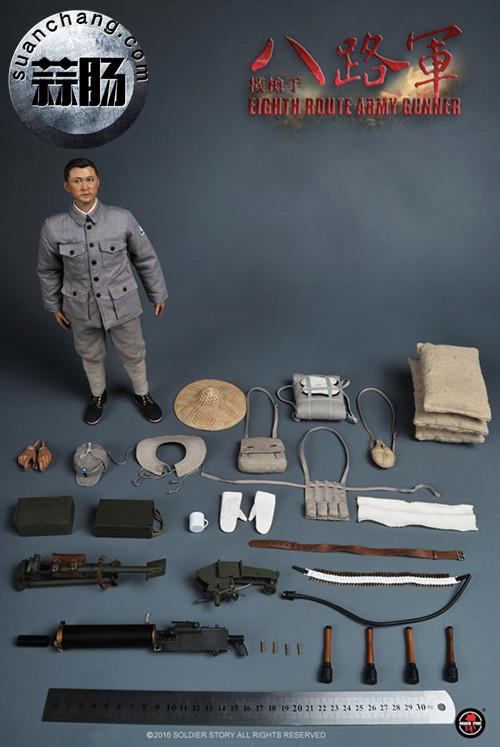 Soldier Story推出一款1:6 WWII - 八路军机枪手 模玩 第11张