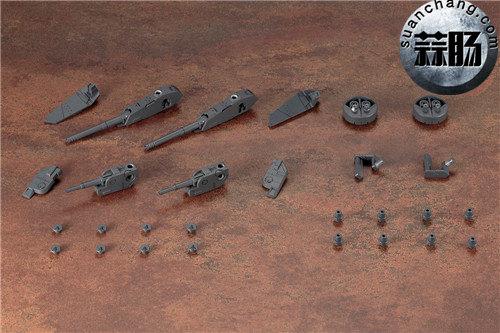 寿屋 M.S.G.武器包39 连装炮 模玩 第1张