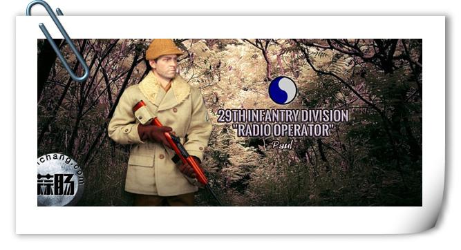 "DID美军第二十九步兵师无线电操作员""v""官图来袭"