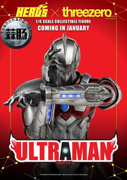 threezero × HERO' s 奥特曼即将来袭 模玩