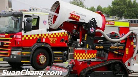 澳大利亚新款消防机器人上岗 画风似变形金刚