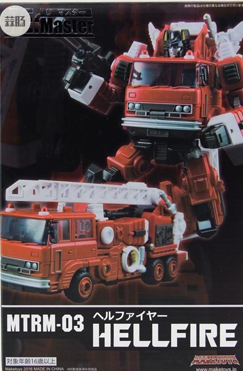 MT消防车评测 评测 第28张