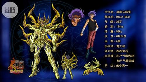 圣衣神话EX黄金魂之4—巨蟹座迪斯马斯克 模玩 第2张