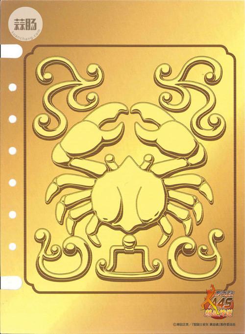 圣衣神话EX黄金魂之4—巨蟹座迪斯马斯克 模玩 第16张