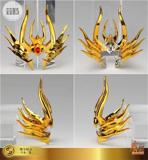 圣衣神话EX黄金魂之4—巨蟹座迪斯马斯克 模玩 第30张