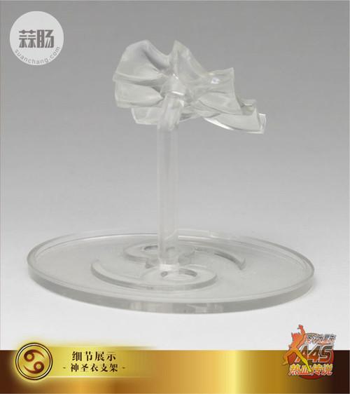 圣衣神话EX黄金魂之4—巨蟹座迪斯马斯克 模玩 第37张