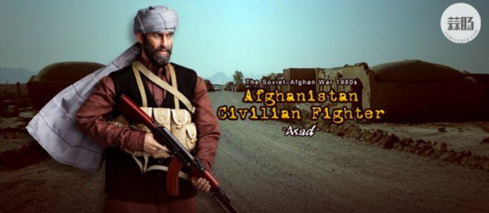 DID新品:普什图族战士-阿萨德 抵抗红色帝国的入侵–阿富汗战争