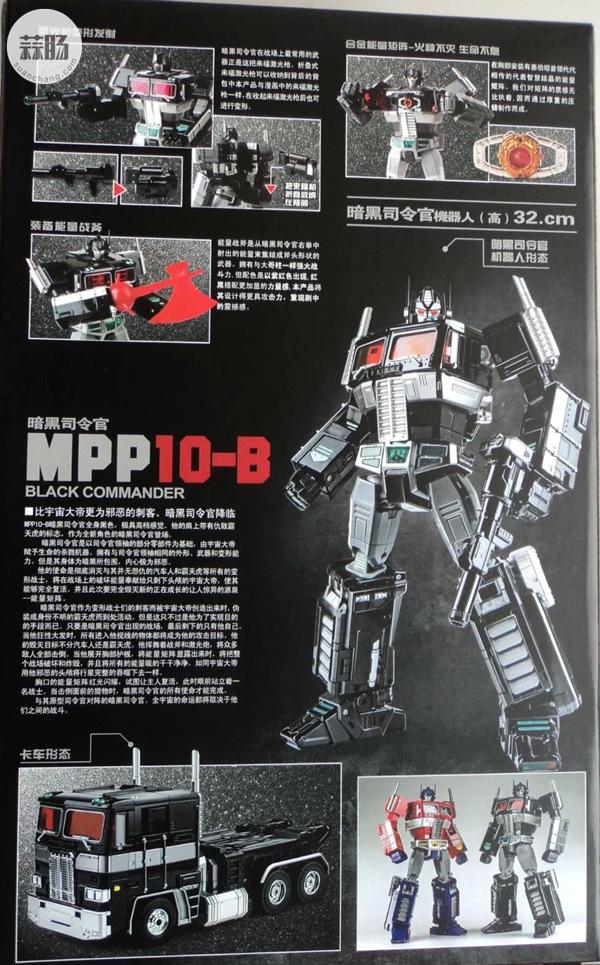 迷友入手晒影——MPP10 B暗黑擎天柱 暗黑擎天柱 MPP10 B 变形金刚  第11张