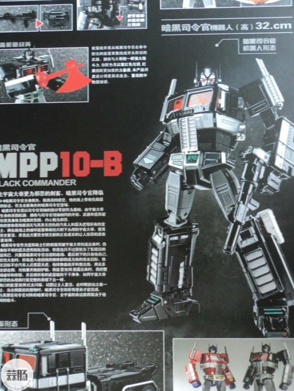 迷友入手晒影——MPP10 B暗黑擎天柱 暗黑擎天柱 MPP10 B 变形金刚  第15张