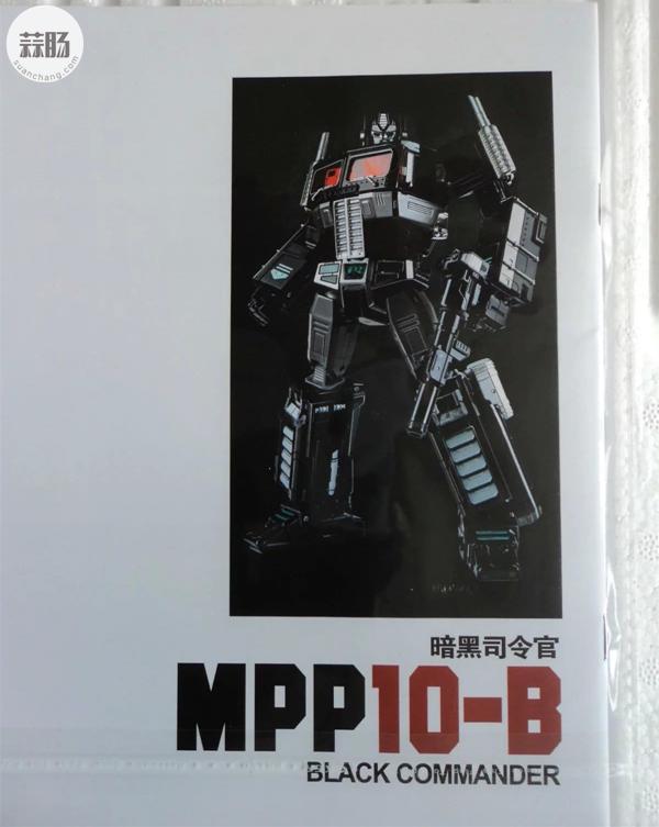 迷友入手晒影——MPP10 B暗黑擎天柱 暗黑擎天柱 MPP10 B 变形金刚  第21张