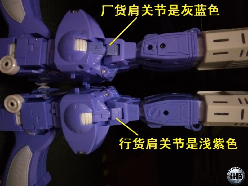 迷友对比评测分享——MP29厂货与正版行货 评测 第6张