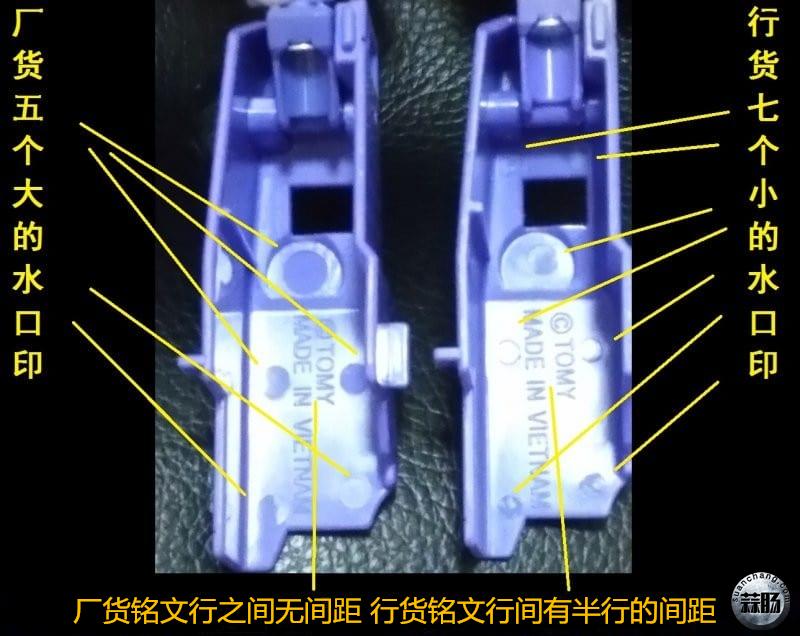 迷友对比评测分享——MP29厂货与正版行货 评测 第8张