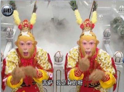 猴厂的齐天大圣2.0被翻模了?