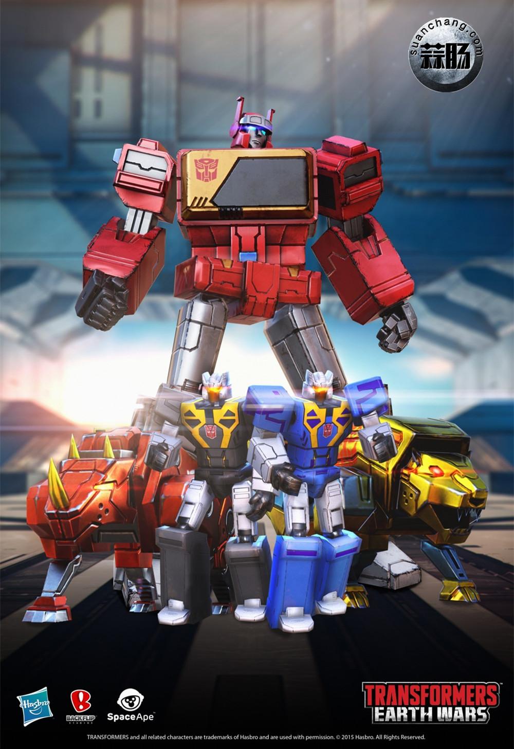 Transformers Earth Wars 游戏人物(一) 动态 第3张