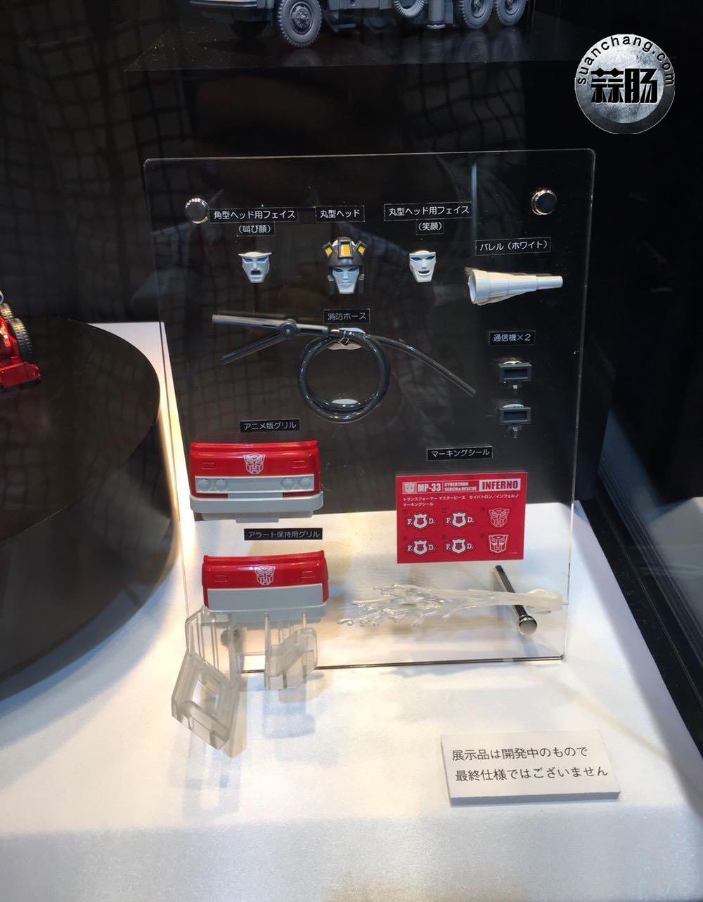 变形金刚新品:MP33消防车 动态 第4张
