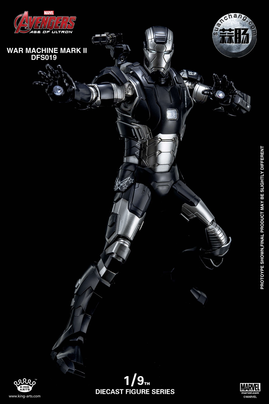 King Arts 新品 1/9  战争机器MK2  合金可动人偶发售 模玩 第5张