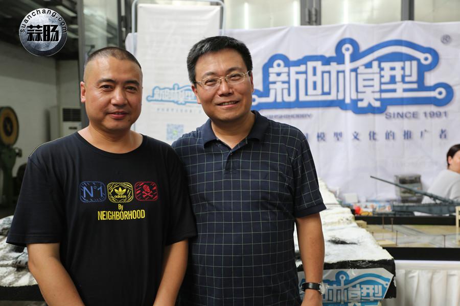 张召忠新节目《军武大本营》发布会回顾 漫展 第30张