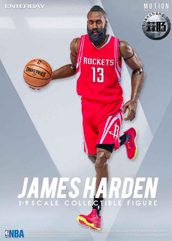 Enterbay 新品NBA球星系列- James Harden詹姆斯·哈登 模玩 第6张
