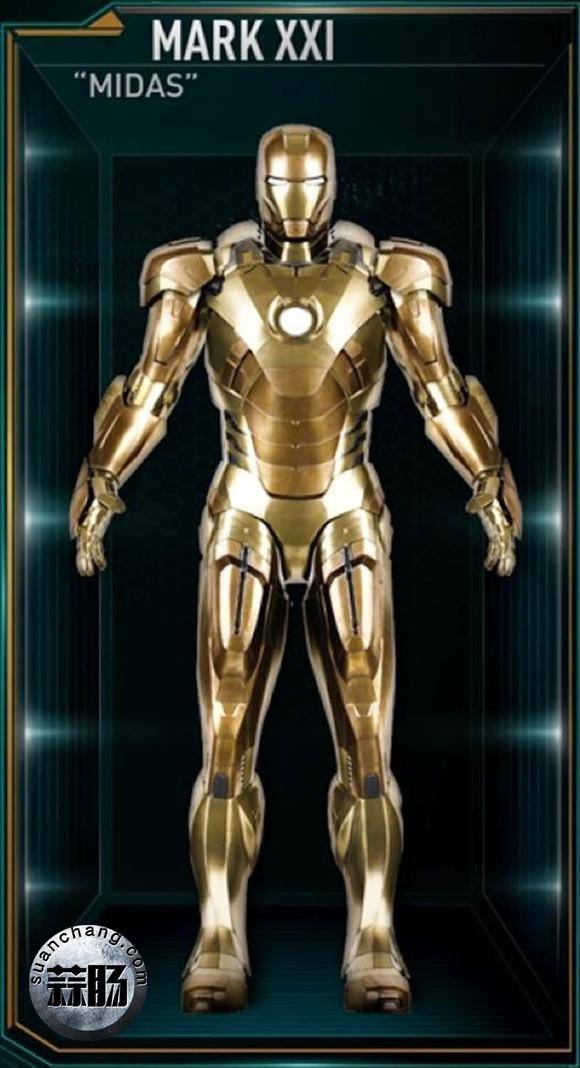 百科篇——钢铁侠盔甲能力解析 模玩 第25张