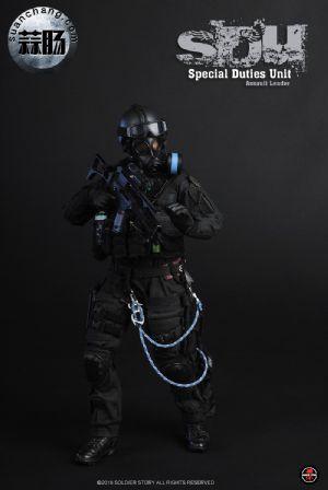SoldierStory官图——香港飞虎队SDU - 突击队长