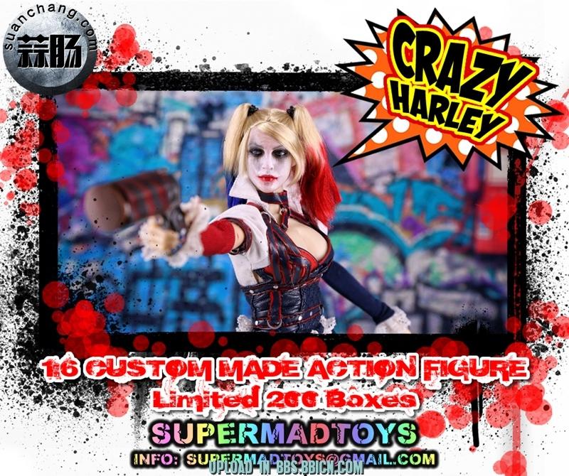 SUPERMAD TOYS——小丑女疯狂的哈莉 模玩 第4张