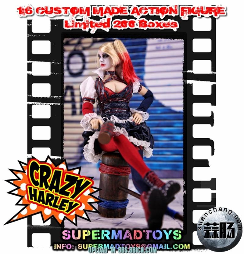SUPERMAD TOYS——小丑女疯狂的哈莉 模玩 第5张