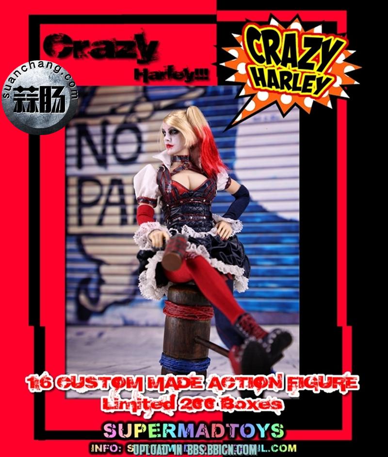 SUPERMAD TOYS——小丑女疯狂的哈莉 模玩 第9张