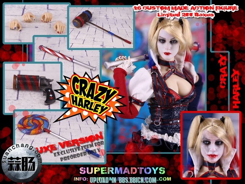 SUPERMAD TOYS——小丑女疯狂的哈莉 模玩 第10张
