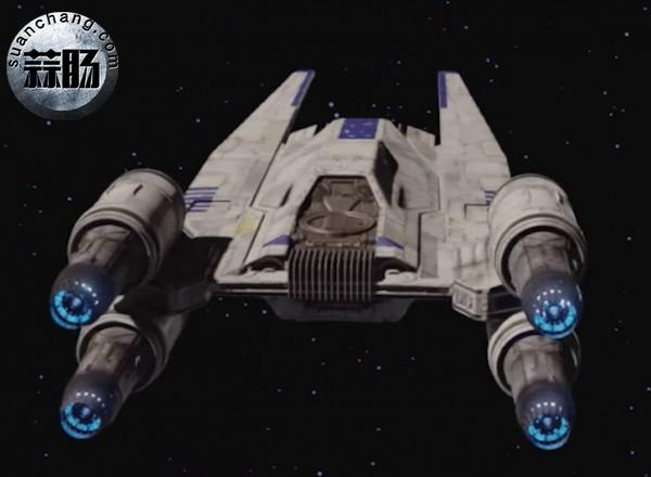 """《星球大战外传 侠盗一号》将使用新战机""""U-Wing"""" 动漫 第6张"""