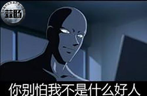 黑影君!穿梭在动漫秀场的领军人物 动漫 第3张