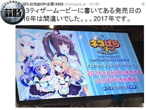 《Nekopara》新作今年4月28日发售 OVA动画PV公布 二次元 第2张