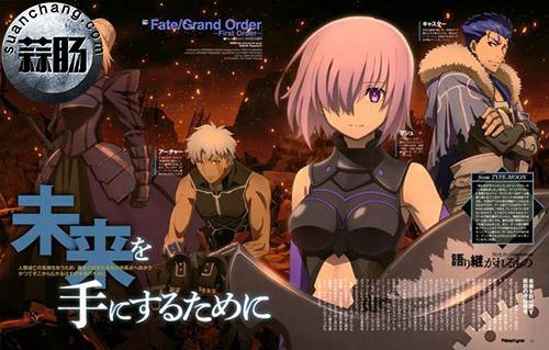 《Fate》动画最新版权画公布!你最想看哪部《Fate》动画? 二次元 第3张