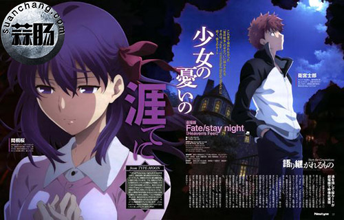 《Fate》动画最新版权画公布!你最想看哪部《Fate》动画? 二次元 第5张