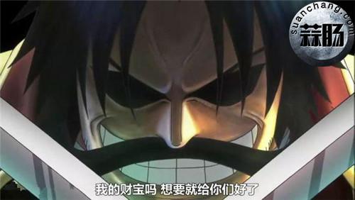 海贼王十大未解之谜 D到底代表着什么呢? 动漫 第1张