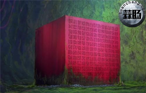 海贼王十大未解之谜 D到底代表着什么呢? 动漫 第5张