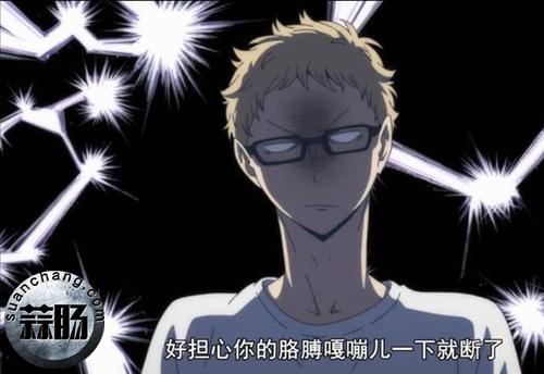 死神小学生上榜?戴眼镜最酷的动漫角色 你选哪位? 二次元 第6张
