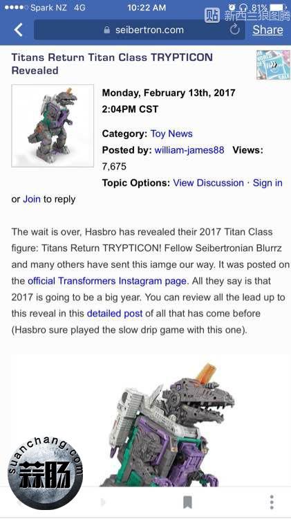 泰坦级铁甲龙渲染图公布 然而尾巴被吐槽太短了 模玩 第1张