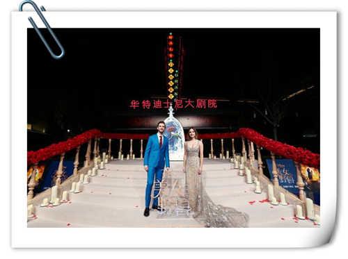 《美女与野兽》上海首映 大表哥飙中文与粉丝亲密互动