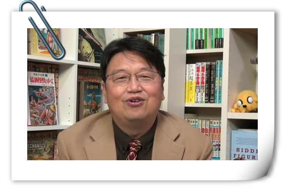 宫崎骏复出制作长篇动画将遭遇失败?冈田斗司夫放言引争议