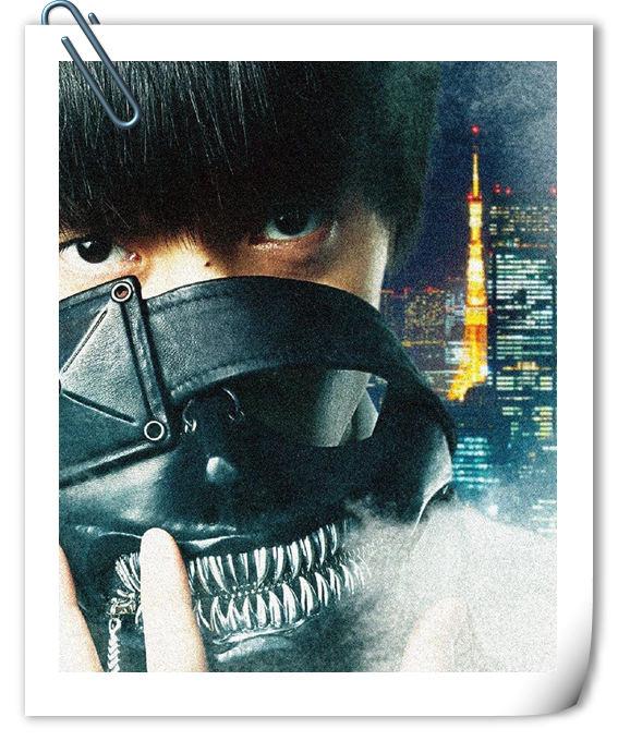 不出动画上真人?东京食尸鬼真人版将上映!