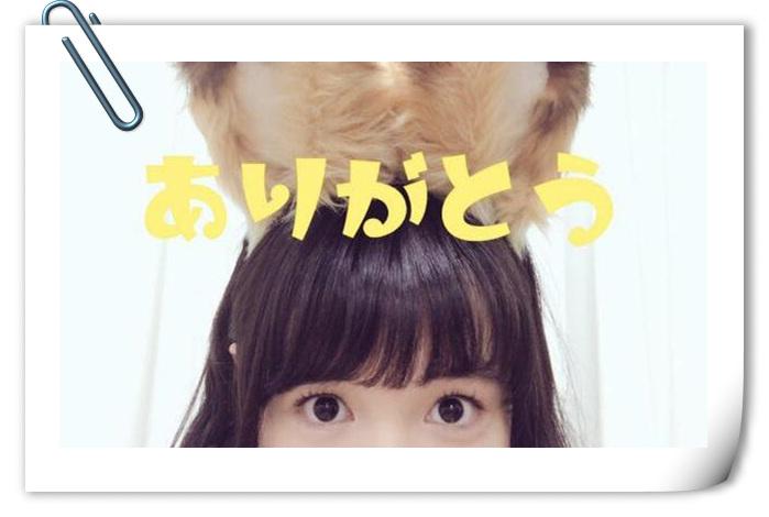 薮猫声优尾崎由香 公开COS视频