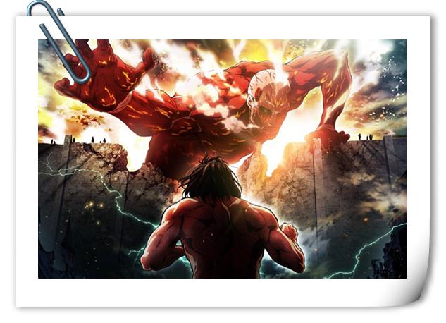 你可还记得,被巨人支配的恐惧!《进击的巨人第二季》4月1日开播!