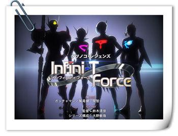 日本老牌动画公司龙之子工作室55周年新作《Infini-T Force》PV公开!