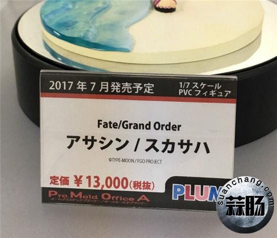2017宮沢模型展示会最新动态!李小狼、阿提拉等产品曝光 模玩 第10张