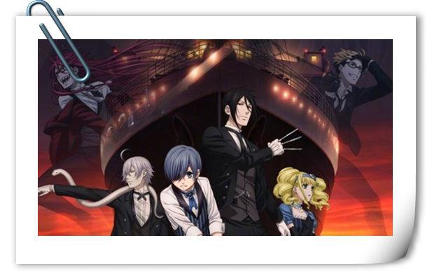 朋友,上船么?黑执事剧场版豪华客船篇BD&DVD发售决定!